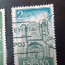 Sellos: EDIFIL 2111 DE LA SERIE: MONASTERIO DE SANTO TOMAS. AVILA. AÑO 1972. Lote 155898442