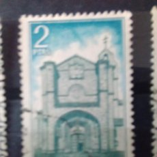 Sellos: EDIFIL 2111 DE LA SERIE: MONASTERIO DE SANTO TOMAS. AVILA. AÑO 1972. Lote 155898602