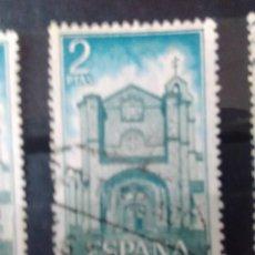 Sellos: EDIFIL 2111 DE LA SERIE: MONASTERIO DE SANTO TOMAS. AVILA. AÑO 1972. Lote 155898726