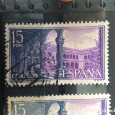 Sellos: EDIFIL 2113 DE LA SERIE: MONASTERIO DE SANTO TOMAS. AVILA. AÑO 1972. Lote 155900302