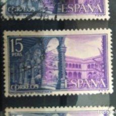 Sellos: EDIFIL 2113 DE LA SERIE: MONASTERIO DE SANTO TOMAS. AVILA. AÑO 1972. Lote 155900454