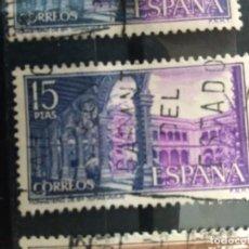 Sellos: EDIFIL 2113 DE LA SERIE: MONASTERIO DE SANTO TOMAS. AVILA. AÑO 1972. Lote 155900602