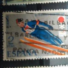 Sellos: EDIFIL 2074 DE LA SERIE: XI JUEGOS OLIMPICOS DE INVIERNO EN SAPPORO. AÑO 1972. Lote 155901390
