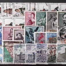 Sellos: ESPAÑA, 103 SELLOS, USADOS, DIFERENTES, LIMPIOS; DE LOS AÑOS 1969 Y 1970. SON LOS DE LAS 3 FOTOS.. Lote 155930170