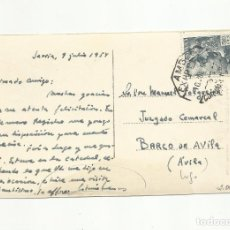 Sellos: CIRCULADA 1954 DE SARRIA LUGO A BARCO DE AVILA MARCA AMBULANTE EXPRESO CORUÑA MADRID. Lote 155958958