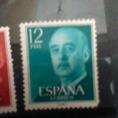 Sellos: EDIFIL 2227 DE LA SERIE: GENERAL FRANCO. AÑO 1974-75. Lote 156214134