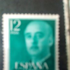 Sellos: EDIFIL 2227 DE LA SERIE: GENERAL FRANCO. AÑO 1974-75. Lote 156230298