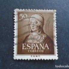 Selos: 1951 EDIFIL 1092 , V CENTENARIO ISABEL LA CATÓLICA. Lote 156450414