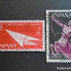 Sellos: 1956 EDIFIL 1185-1186 , URGENTE. Lote 156477390