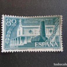 Sellos: 1956 EDIFIL 1199. Lote 156491466