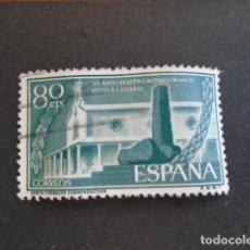 Sellos: 1956 EDIFIL 1199. Lote 156491566