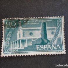 Sellos: 1956 EDIFIL 1199. Lote 156491598