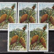 Sellos: EDIFIL 2087, CINCO SELLOS, NUEVOS, SIN CH. FLORA.. Lote 156635114
