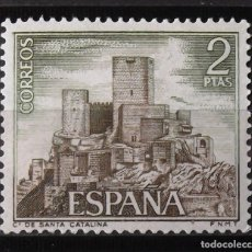 Sellos: EDIFIL 2094, NUEVO, SIN CH. CASTILLOS DE ESPAÑA.. Lote 156635206