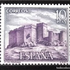 Sellos: EDIFIL 2097, NUEVO, SIN CH. CASTILLOS DE ESPAÑA.. Lote 156635318