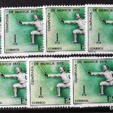 Sellos: EDIFIL 2098, SIETE SELLOS, NUEVOS, SIN CH. JUEGOS OLÍMPICOS MÚNICH.. Lote 156635414