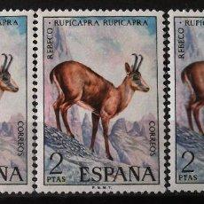 Sellos: EDIFIL 2103, TRES SELLOS, NUEVOS, SIN CH. FAUNA HISPÁNICA.. Lote 156635674