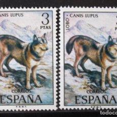 Sellos: EDIFIL 2104, DOS SELLOS, NUEVOS, SIN CH. FAUNA HISPÁNICA.. Lote 156635766