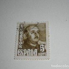 Sellos: SELLO 5 CENTIMOS 1948 EDIFIL 1020. Lote 156762962