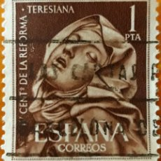 Sellos: SELLO ESPAÑA EDIFIL N°1429 SANTA TERESA. Lote 156813030