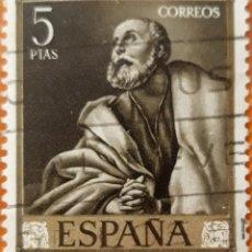 Sellos: SELLO ESPAÑA EDIFIL N°1506 SAN PEDRO. Lote 180994322