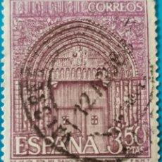 Sellos: SELLO ESPAÑA EDIFIL N°1879 SANTA MARÍA DE SAGÜENZA. Lote 156949325