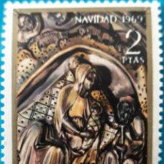 Sellos: SELLO ESPAÑA EDIFIL N°1945 NACIMIENTO CATEDRAL DE GERONA. Lote 156974365