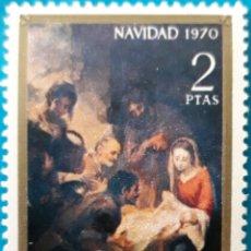 Sellos: SELLO ESPAÑA EDIFIL N°2003 ADORACIÓN DE LOS PASTORES. Lote 156980782