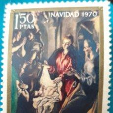 Sellos: SELLO ESPAÑA EDIFIL N°2002 ADORACIÓN DE LOS PASTORES. Lote 156982277