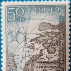 Sellos: SELLO ESPAÑA EDIFIL N°2008 RUTAS JACOBEAS. Lote 156983458