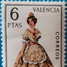 Sellos: SELLO ESPAÑA EDIFIL N°2014 TRAJE REGIONAL VALENCIA. Lote 156985996