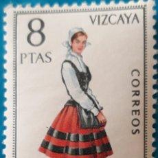Sellos: SELLO ESPAÑA EDIFIL N°2016 TRAJE REGIONAL VIZCAYA. Lote 156986824