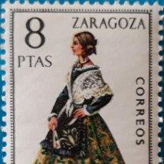 Sellos: SELLO ESPAÑA EDIFIL N°2018 TRAJE REGIONAL ZARAGOZA. Lote 156987692