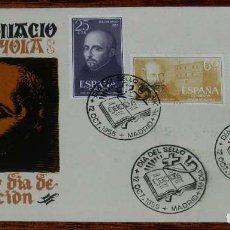 Sellos: SOBRE DE PRIMER DIA DE CIRCULACION DE SAN IGNACIO DE LOYOLA, AÑO 1955.. Lote 157165590