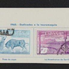 Sellos: ESPAÑA. 1.960. 4 SELLOS DE TAUROMAQUIA. CORREO AÉREO.USADOS.. Lote 157270590