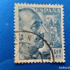 Sellos: USADO. AÑO 1949 - 1953. EDIFIL 1049. CID Y GENERAL FRANCO.. Lote 157307702
