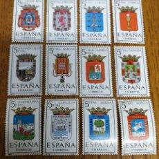 Briefmarken - ESPAÑA:N°1481/92 MNH - 161882204