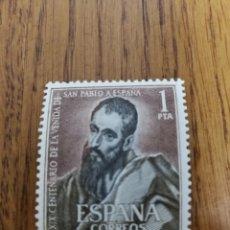 Briefmarken - ESPSÑA:N°1493 MNH - 157427158