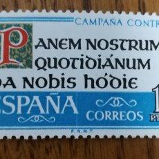 Briefmarken - ESPAÑA:N°1512 MNH - 157431037