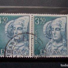 Sellos: EDIFIL 1937 DAMA DE ELCHE. SELLOS USADOS EN PAREJA 1969. Lote 157861902