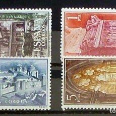 Sellos: SELLOS ESPAÑA 1963- FOTO 796, COMPLETA,NUEVO CON FIJASELLOS. Lote 158469398
