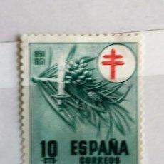 Sellos: ESPAÑA 1950, SELLO PRO TUBERCULOSOS 10 CT, SIN MATASELLAR. Lote 180034037