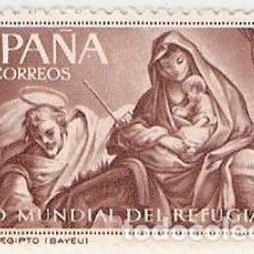Sellos: SELLO ESPAÑA USADO. AÑO 1961. AÑO MUNDIAL DEL REFUGIADO. REF. 1U-1327. Lote 159306218
