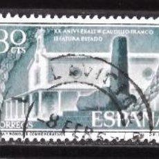 Timbres: 1199, TRES SERIES, USADAS. JEFATURA DEL ESTADO.. Lote 159354770