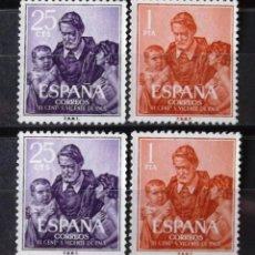 Timbres: 1296-97, DOS SERIES, USADAS. SAN VICENTE DE PAÚL.. Lote 159470270