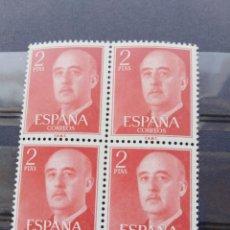 Sellos: BLOQUE DE CUATRO SELLOS ESPAÑA 1157 2 PESETAS FRANCO ROJO INVERSION. Lote 159510626