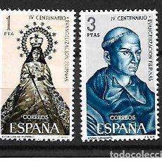 Sellos: EVANGELIZACIÓN DE FILIPINAS. ESPAÑA. SELLOS EMIT. 3-12-1965. Lote 159841174