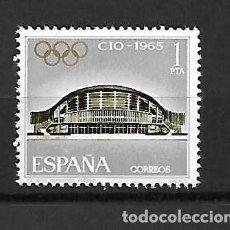 Sellos: COMITÉ OLÍMPICO. ESPAÑA. EMIT. 9-10-1965. Lote 159841642