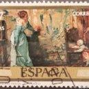 Sellos: SELLO ESPAÑA EDIFIL N°2208 LOS PRIMEROS PASOS. Lote 160009498