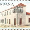 Sellos: SELLO ESPAÑA EDIFIL N°2213 CASA DE SOBREMONTE CÓRDOBA ARGENTINA. Lote 160305236